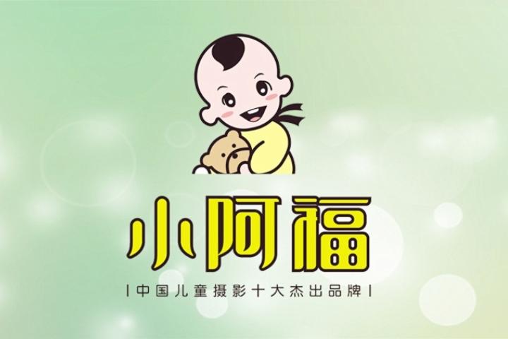 小阿福全国十佳儿童摄影