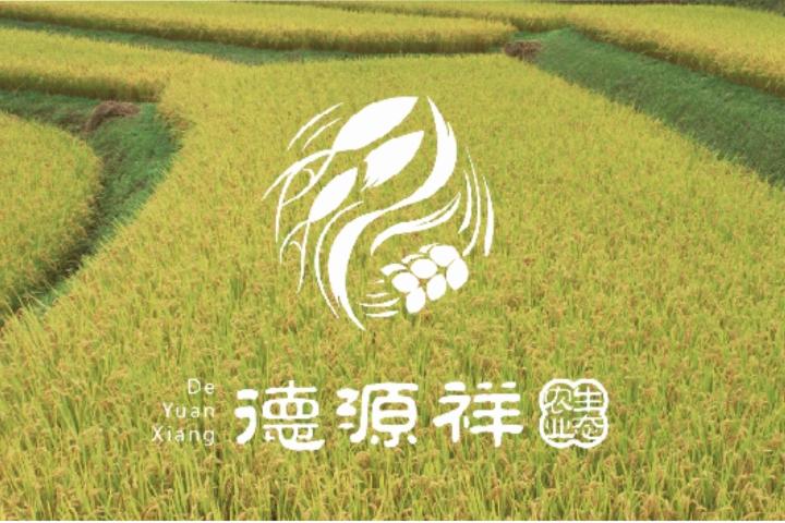德源祥生态农业