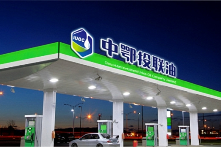 中鄂投股份有限公司